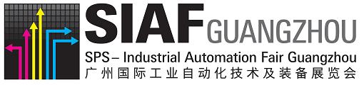 2020广州工业自动化技术及装备展览会与模具展览会延期举办
