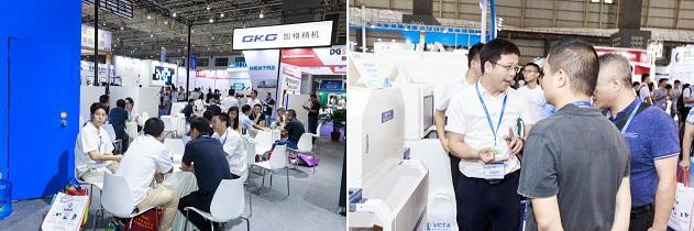 第四届中国电子制造自动化&资源展